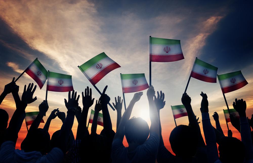 Iran Celebrates Revolution
